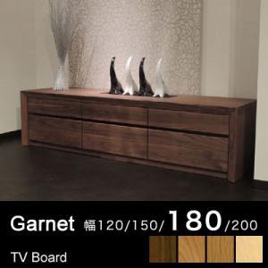 ガーネット テレビ台 テレビボード 幅180 46型 52型 配送設置無料 marukinkagu