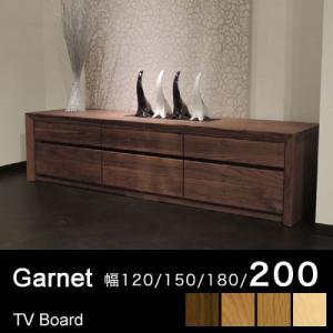 ガーネット テレビ台 テレビボード 幅200 46型 52型 58型 60型 配送設置無料 marukinkagu