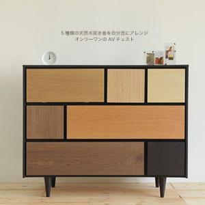 フォレスタ&ピアット ハイテレビ台 テレビボード 幅105 32型 37型 配送設置無料|marukinkagu