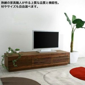 Jaguar(ジャガー) テレビボード 幅120 160 180 200 テレビ台   国産家具  配送設置無料|marukinkagu