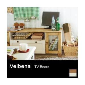 ベルベーヌ テレビボード テレビ台 幅120 32型 42型 送料無料 アンティーク|marukinkagu
