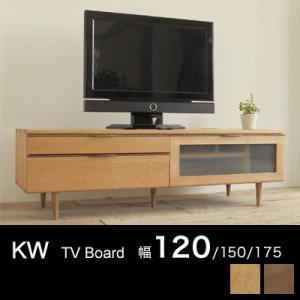 KW テレビ台 テレビボード 120 32型 42型 ロータイプ 送料無料|marukinkagu