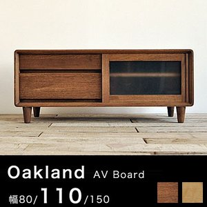 オークランド テレビ台 テレビボード 110 32型 37型 送料無料|marukinkagu