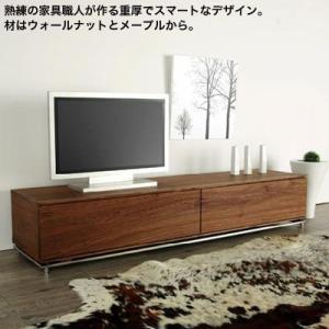 オンブル テレビ台 テレビボード 200 46型 52型 58型 60型 国産家具 配送設置無料 marukinkagu