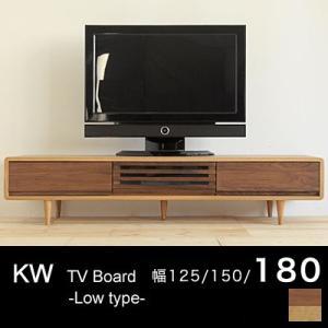 KW テレビ台 テレビボード 180 52型 ロータイプ 配送設置送料無料