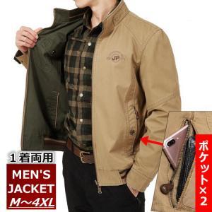 ジャケット メンズ フリースジャケット 上着 1着両用 ジャンパー 防寒着 防寒 防風 保温 綿100% 表裏切り替え 男性 通勤 アウトドア|marukinsyouten