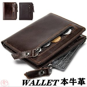 財布 メンズ 二つ折り財布 本革 牛革 ファスナーポケット カード入れ 小銭入れ 紳士 コンパクト 大容量 サイフ さいふ プレゼント 父の日 送料無料|marukinsyouten