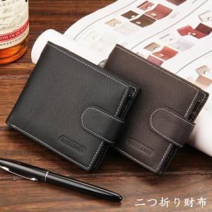 二つ折り財布 メンズ 二つ折り 財布 小銭入れ コンパクト シンプル 大人 薄型 ギフト 極小財布 薄い財布 小さめ財布 シンプル さいふ 送料無料|marukinsyouten