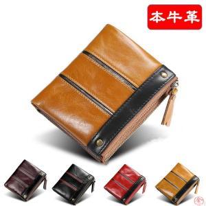 二つ折り財布 メンズ財布 さいふ 本革 牛革 ダブルファスナー コンパクト シンプル 高級感 RFID 財布 彼氏 父 プレゼント 送料無料 ポイント消化|marukinsyouten