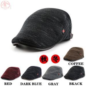ハンチング 帽子 メンズ帽子 メンズ レディース 秋 冬 春 立体的 保温 耐寒 ぼうし 暖かい 防...