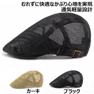 ハンチング帽子 メンズ帽子 メンズ 帽子 春 秋 通気 蒸れない 紫外線防止 ぼうし 軽量 シンプル 頭周り調整可能 父の日 夏ぼうし プレゼント ポイント消化 marukinsyouten