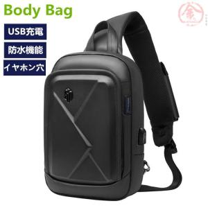ボディバッグ USB充電 メンズ 斜め掛け ショルダーバッグ ビジネスバッグ バッグ かばん 撥水 ...