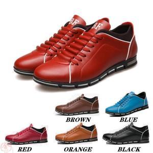 メンズ靴 スニーカー メンズ シューズ 紳士靴 疲れない 履きやすい 靴 ウォーキング アウトドア靴 ビジネスシューズ 通学 通勤 男性 ポイント消化|marukinsyouten