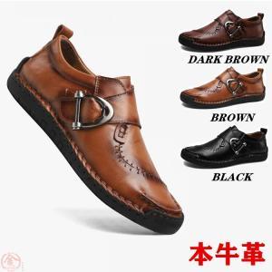 メンズ靴 スニーカー メンズ シューズ 紳士靴 疲れない 履きやすい 靴 革靴 本革 牛革 衝突防止 通学 通勤 男性 ビジネス ポイント消化|marukinsyouten