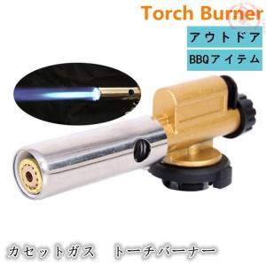 【商品詳細】   ■ガス消費量: 約135g/h ■連続燃焼時間: 約1時間50分 ■燃焼温度:10...