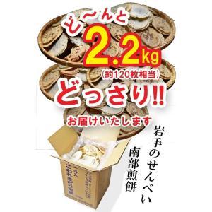 □内容量:2.2kg □原材料:小麦粉・ごま・落花生・砂糖・食塩・膨張剤・チーズ・チーズマーガリン・...