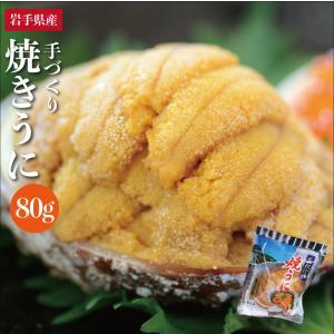 産地直送無添加 いわて三陸 焼きウニ 高級あわびの貝盛り 新物が入荷しました。