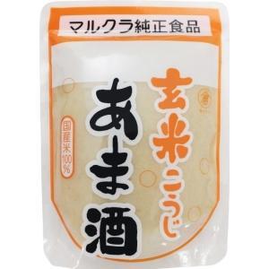 玄米あま酒 マルクラ|marukura-amazake