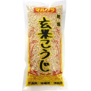 玄米こうじ マルクラ|marukura-amazake