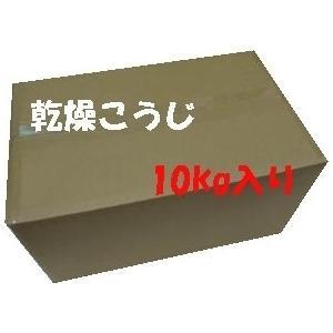 玄米こうじ 有機米使用 10kgまとめ買い|marukura-amazake