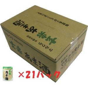 玄米あま酒 有機米使用 21パックまとめ買い|marukura-amazake
