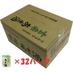 玄米あま酒 有機米使用 32パックまとめ買い|marukura-amazake