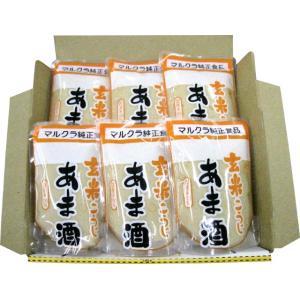 黒米あま酒 マルクラ|marukura-amazake
