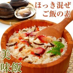 ほっき飯 ほっき混ぜご飯の素 美味飯 ご飯2合弱(500g)分 120g 丸恭水産