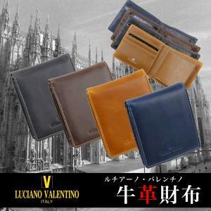 財布 二つ折り財布 Luciano Valentino ルチアーノバレンチノスムース折財布BOX小銭入れ スタンダード  メンズ 紳士