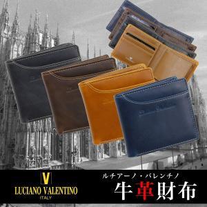 二つ折り財布 財布 Luciano Valentino ルチアーノバレンチノスムース折財布BOX小銭入れ スタンダード メンズ 紳士