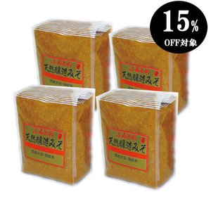 味噌 天然醸造 グルテンフリー 低糖質 糖質制限 ヴィーガン  1kg袋4個入れ|marumanjouzou