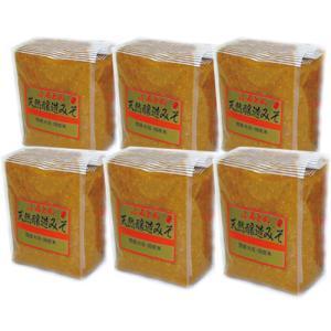 味噌 天然醸造 グルテンフリー 低糖質 糖質制限 ヴィーガン  1kg袋6個入れ|marumanjouzou