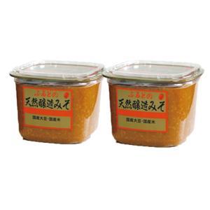 味噌 天然醸造 グルテンフリー 低糖質 糖質制限 ヴィーガン  1kgカップ2個入れ|marumanjouzou