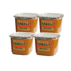 味噌 天然醸造 グルテンフリー 低糖質 糖質制限 ヴィーガン  1kgカップ4個入れ|marumanjouzou