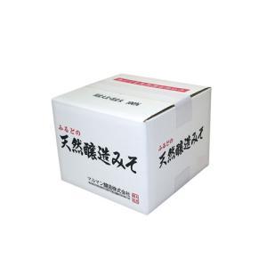調味料 味噌 米味噌 米みそ 麹 大豆 ふるどの 天然醸造 みそ 5kgダンボール箱入 ふくしまプライド。|marumanjouzou