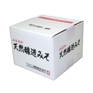 味噌 天然醸造 グルテンフリー 低糖質 糖質制限 ヴィーガン  10kg段ボール|marumanjouzou