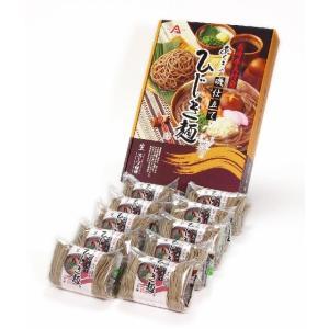 ギフト めん ひじき 麺 かけ麺 スープ付き 10人前|marumanma