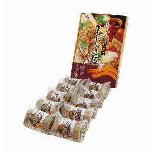 ギフト めん ひじき 麺 つけ麺 かけ麺 スープ付き 10人前 ギフト 詰合せ つけ・かけ スープ付き|marumanma