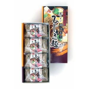 ギフト めん ひじき 麺 かけ麺 スープ付き 4人前|marumanma