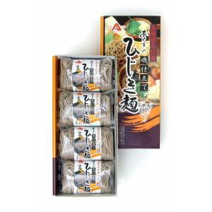 ギフト めん ひじき 麺 つけ麺 スープ付き 4人前|marumanma