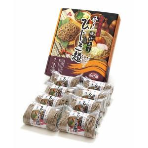 ギフト めん ひじき 麺 かけ麺 スープ付き 8人前|marumanma