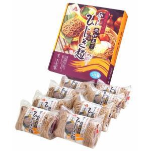 ギフト めん ひじき 麺 つけ 麺 スープ付き 8人前 |marumanma