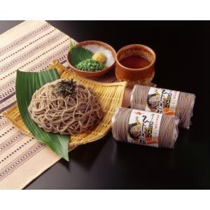 ギフト めん ひじき 麺 つけ 麺 スープ付き 8人前 |marumanma|02