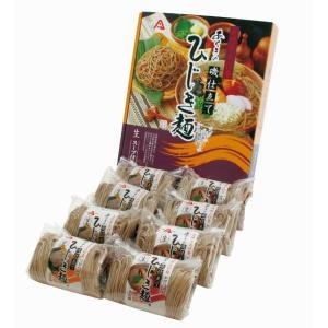 ギフト めん ひじき 麺 つけ麺 かけ麺 スープ付き 8人前 ギフト 詰合せ つけ・かけ スープ付き|marumanma
