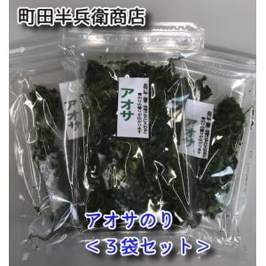 アオサ海苔(青バラ)×3袋セット|marumanma