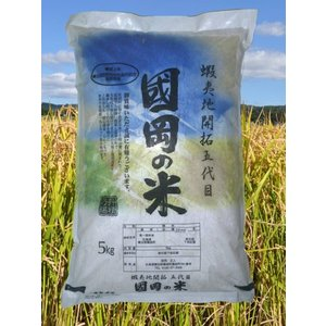 新米 ななつぼし 北海道産 10kg 国岡米 蘭越産 献上米 産地直送 令和2年度 5kg×2袋|marumanma