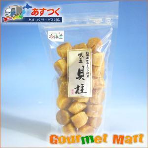 帆立干し貝柱 130g 帆立貝(ホタテ ほたて 帆立)|marumasa-hokkaido