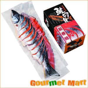 贈り物 ギフト 海鮮ギフトセット(S-04)北海道産 新巻鮭姿切身(4分割真空)|marumasa-hokkaido