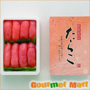 海鮮ギフトセット(GR-01)たらこ大切 500g|marumasa-hokkaido