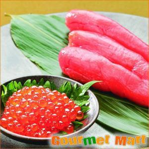 海鮮ギフトセット(GR-05)イクラ醤油漬け&たらこセット|marumasa-hokkaido